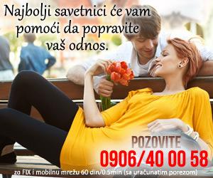 Astro Voice Srbija