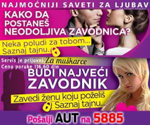 SMS Postani Zavodnik Zavodnica Srbija