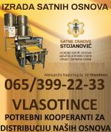 Izrada satnih osnova za pčele Stojanović - Potrebni Kooperanti za Distribuciju Naših Osnova